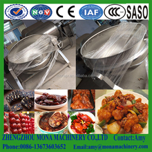 Tilting SUS304 Sandwich Pot/Gas Heating jacketed pan/tilting-type ball jacketed kettle for sale