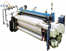 HYRL 1724 China High Speed Weaving Rapier Loom