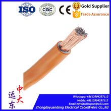 copper cable 35mm2 yh rubber welding machine battery cable
