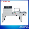 FQS4525C Continuous seal-cut- shrink packaging machine