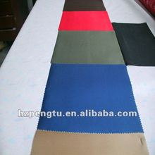 170T oxford fabric