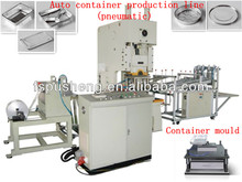 PUSHENG NC feeder aluminum foil dish production line