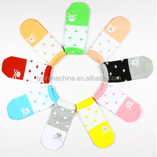 socks making machine