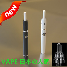 Japan ecigarette Kamry Ecig 2.0 vape kit Ceramic heating work with Tobacco cartridge