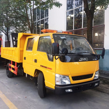 NEW Products double row 2 ton JMC Small dump truck for sale