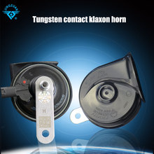 Factory produce hot sale 12V top quality electric FIAMM snail car speakers klaxon horn