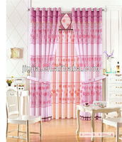 MT 4531 solid curtain tread curtain fabric home furniture luxury curtain drape
