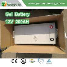 Gama Solar solar energy store 12v 200ah external storage battery
