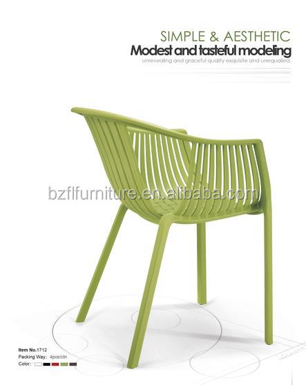 modern style high quality plastic garden furniture outdoor