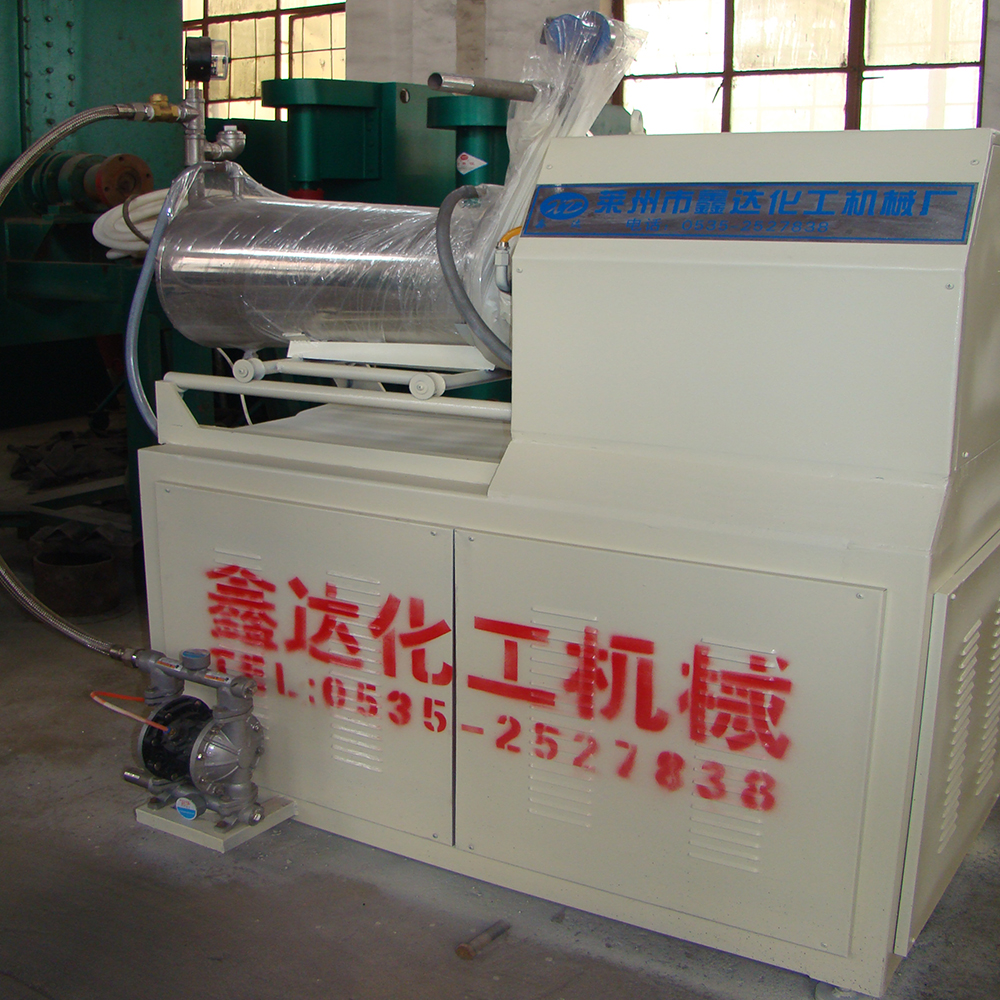 bead mill for lithium iron phosphate battery