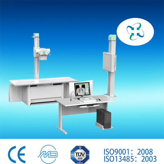 Quality first! Nantong Medical 50kw DR/Digital radiography x ray machine