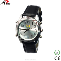 Watch factory vogue talking watch wholesale talking watch for blind people