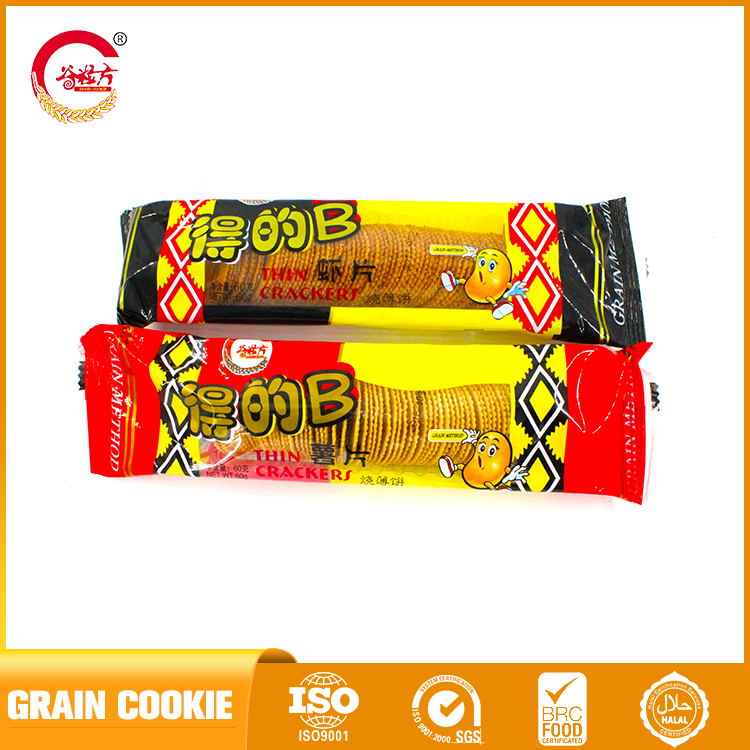 DDB soda cracker biscuit on hot sale