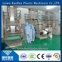 hdpe sheet extrusion line, plastic film blowing extruders film blown co-extrusion machine