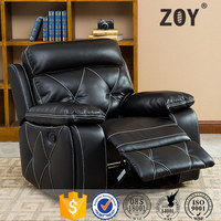 Import China Indoor Swing Chaise Lounge Sofa Furniture ZOY-99410-51