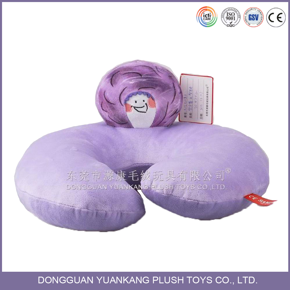vegetable series U shape neck support pillow