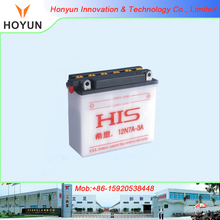 hot sale suit for CGL125 motorcycle 12N7A-3A water motorcycle Battery