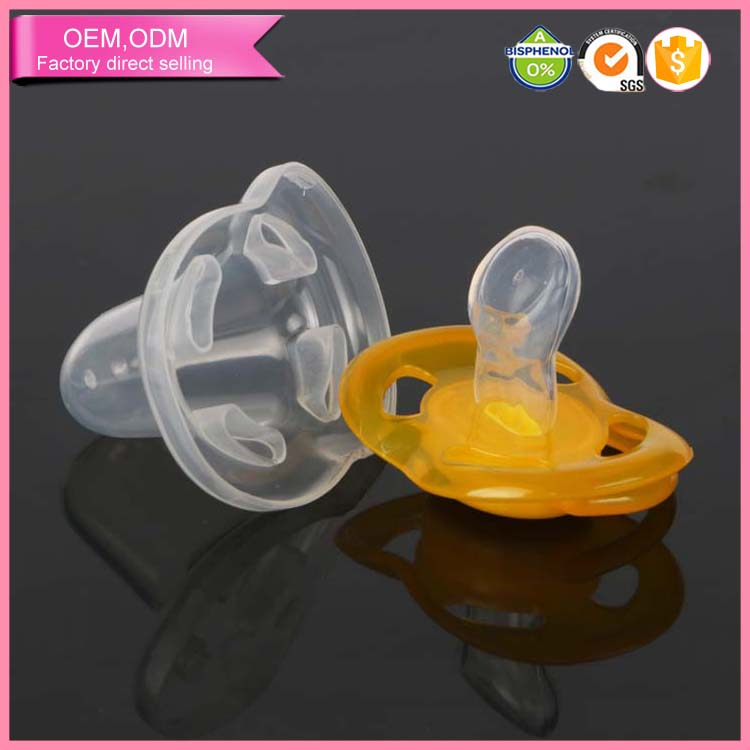 free samples bpa free baby cute animal silicone nipple