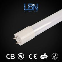 japanese tube japan tube hot 44w led tube light 2 * 18w led tri-proof light