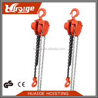 Good Quality Manual Chain Hoist Block Machines for Sale