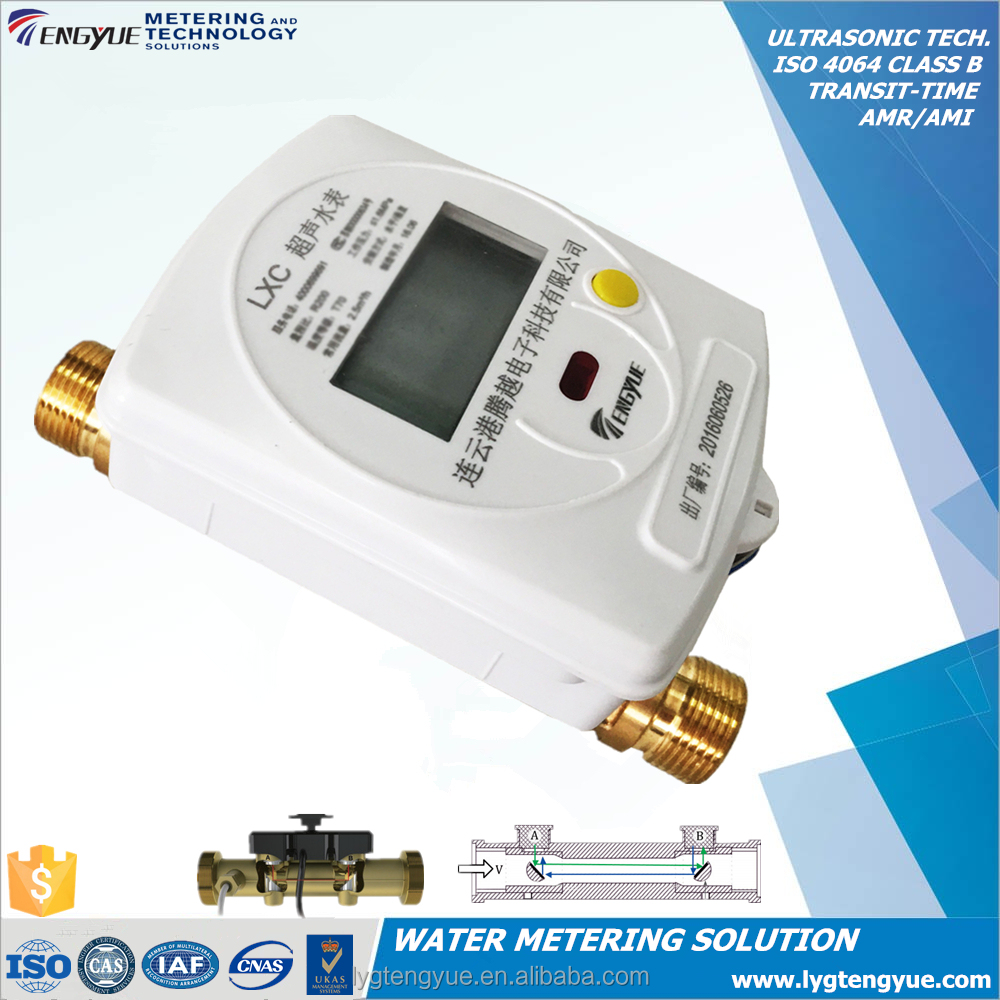 japan agriculture water meter reading equipment