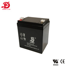 12v 4ah 20hr mf battery, 4ah rechargeable battery and charger, 4ah battery for alarm systems