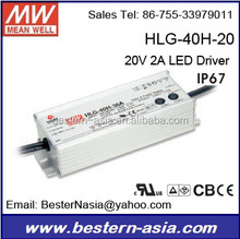 Meanwell HLG-40H-20 scr dimmer led power supply