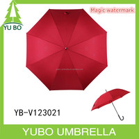 Magic color changing watermark printing straight umbrella