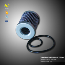 2017 D.King oil filter element 4205003 LPG/CNG gas filter for Lovato Gas