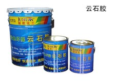 JUHUAN transparent marble adhesive construction high strength stone glue