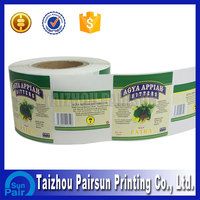 China Factory Direct Supply In roll cheap adhesive printer labels