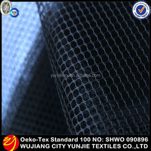 2014 new fashionable 100% polyester mesh fabric for pet cage