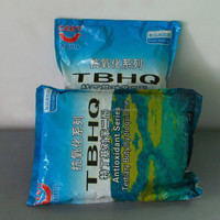 Factory Price High Quality Food Antioxidant TBHQ