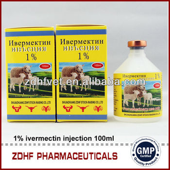 Veterinary Medicine parasite drug Ivermectin Injection 1%
