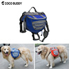 Dog Backpack Pet Carrier Medium Adjustable Saddlebag Harness Carrier Dog Accessory for Hiking Traveling Camping Walking
