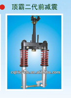 2013 New Style Front Shock Absorber for Tricycle