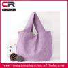 2014 high quality and resuable jute beach bag , jute shopping bag wholesale, plain jute bag manufacture china