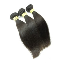 JP Amazing Price Unprocessed Virgin Straight Malaysian Hair Weave UK