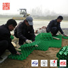 HDPE grass pavers interlocking plastic paver