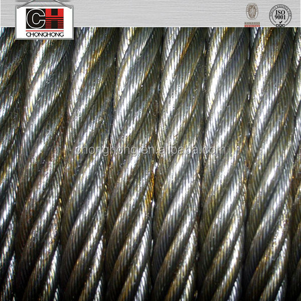 high tensile galvanized steel wire rope