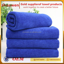 35/75cm , Customized blue microfiber towel with good quality