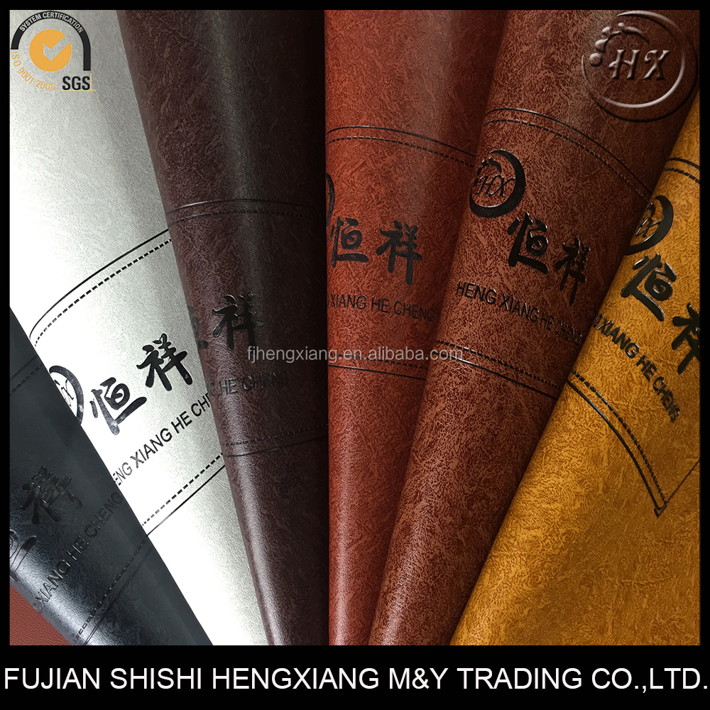 2016 PU Synthetic Leather Fabric Materials To Make Shoes,Trademark With High Quality