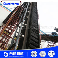 Large Capacity adjustable speed large dip angle belt conveyor factory price