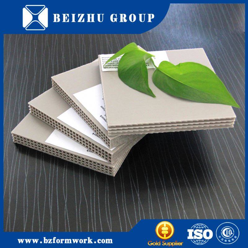 construction material quality plywood to nigeria market phenolic face plywood led light hpl and price