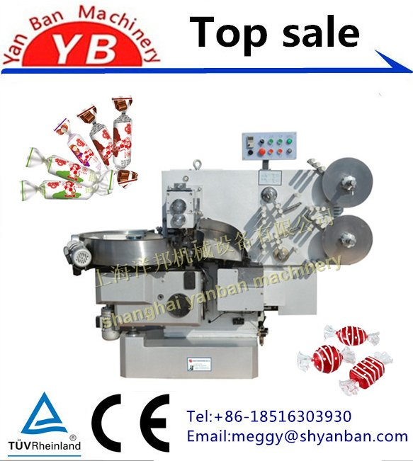 Candy Double Twist Packing Machine/Sweet Candy Wrapping Machine