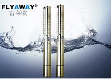 Deep well submersible water pump prices of water pumping machine in india