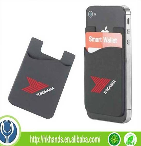 High quality 3M adhesive silicone smart wallet cell phone credit card holder