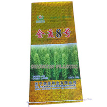 Agriculture PP Woven and Plastic liner Sack Bag For Rice Corn Flour Feed Fertilizer