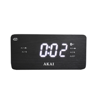hot selling black LCD screen bt wireless CE certificate wood alarm clock audio player