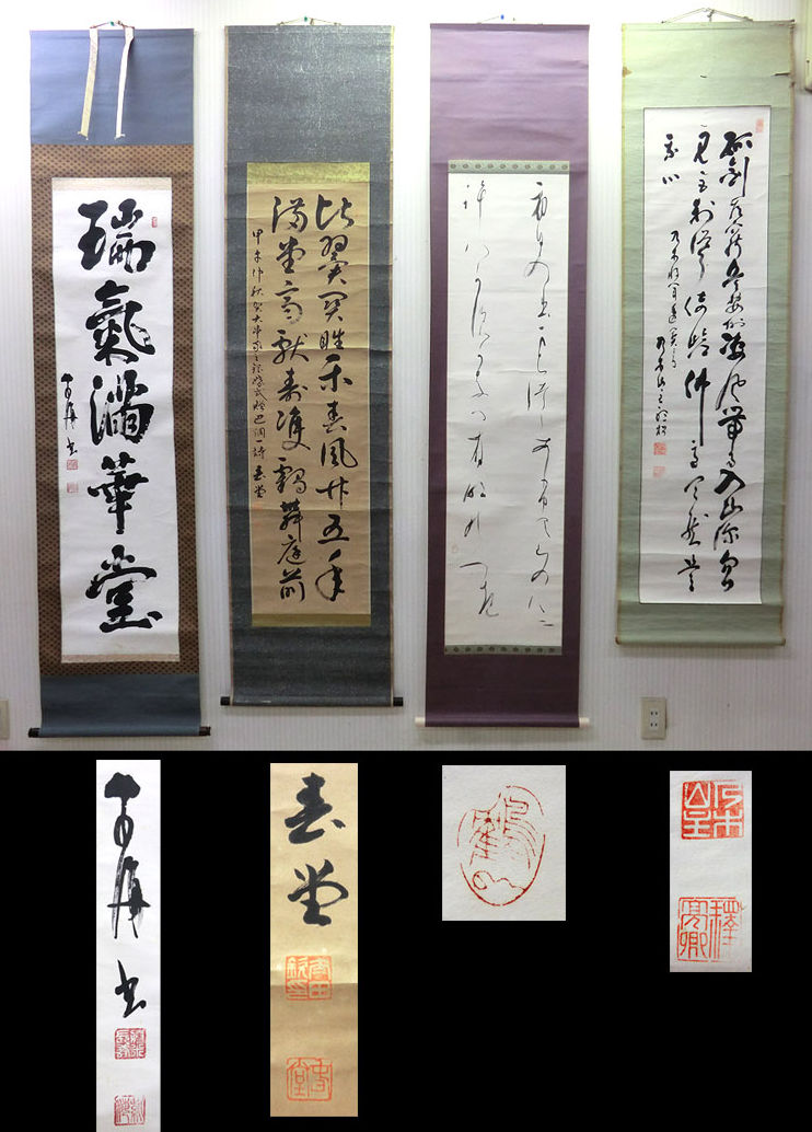 "Hand-drawn and Hot-selling calligraphy set ""kakejiku"" made in Japan"